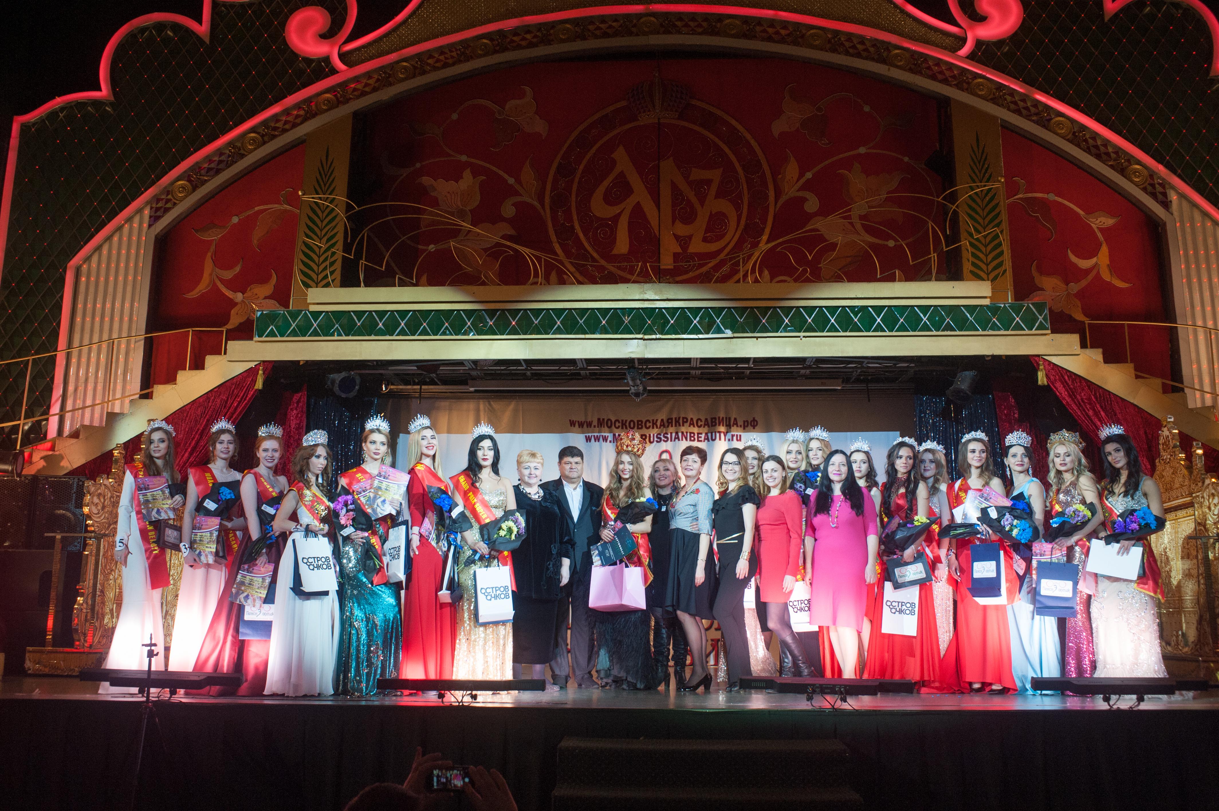 Конкурс красоты и таланта «Московская Красавица 2018» прошел 7 марта